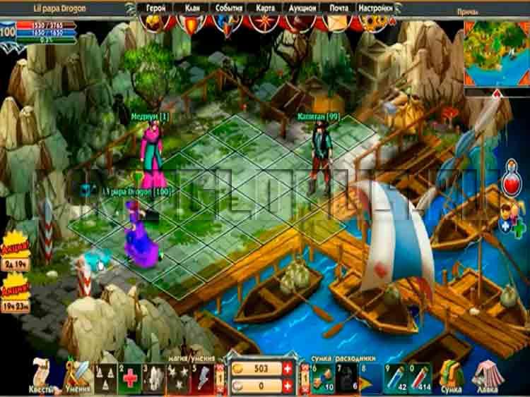 Бесплатная ролевая онлайн игра раса вамп текстовая ролевая игра глава гильдии воров