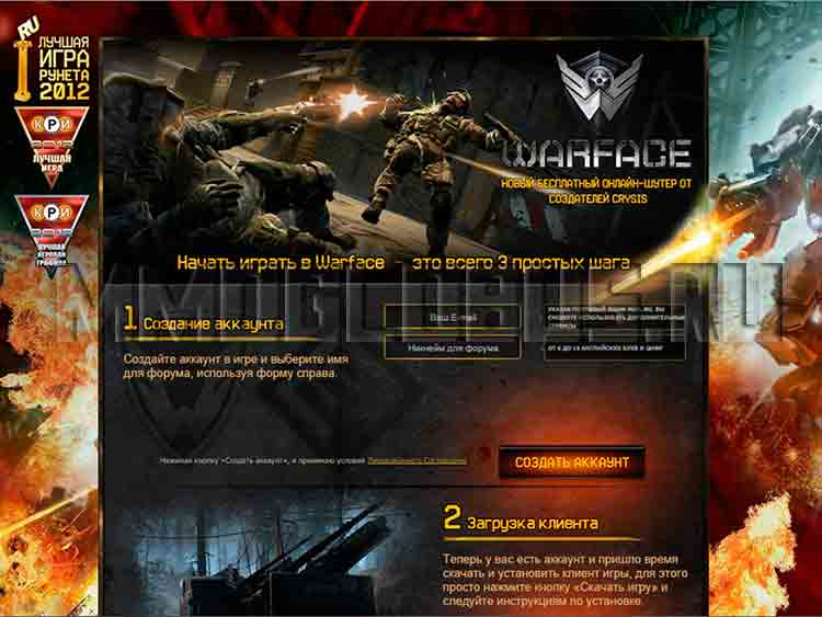 скачать игру варфейс с официального сайта через торрент