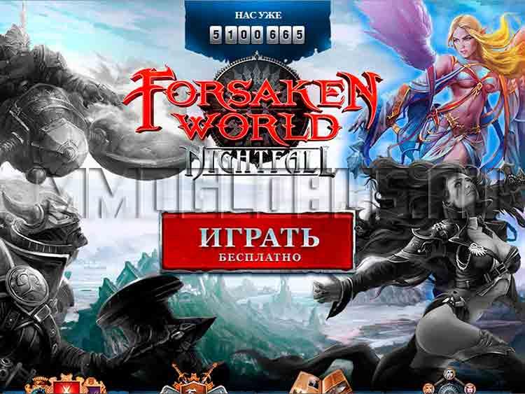 Скачать игру форсакен ворлд с официального сайта