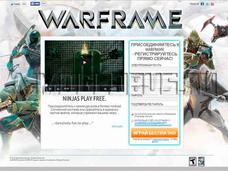 варфрейм официальный сайт скачать игру