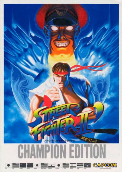 Street Fighter II': Championship Edition - 1992
