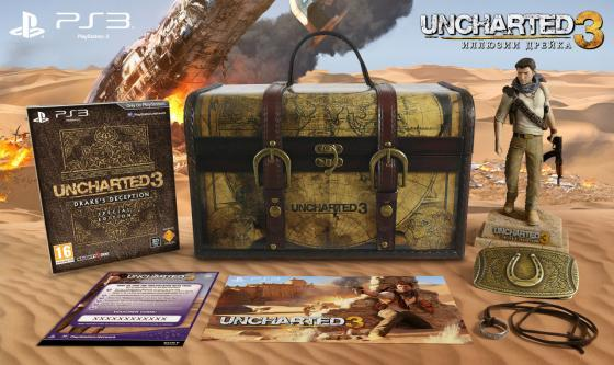 Uncharted 2: Among Thieves - Fortune Hunter Edition - издание Искатель Сокровищ