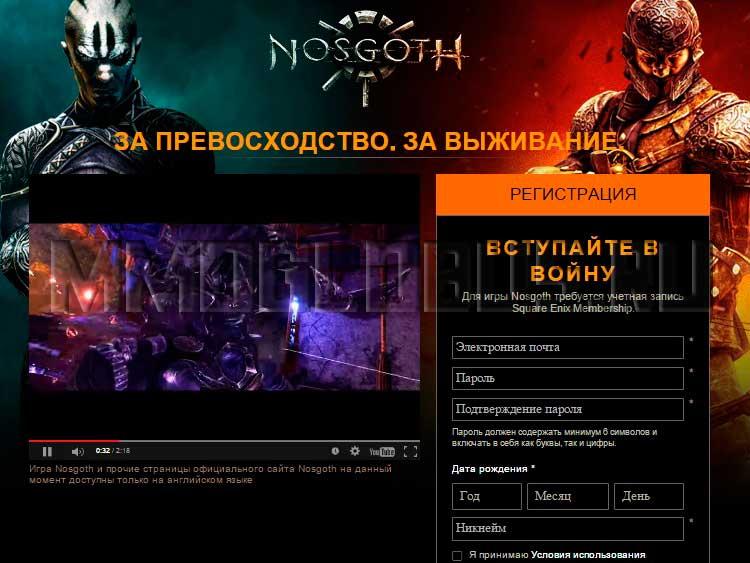 игровой сайт с регистрацией
