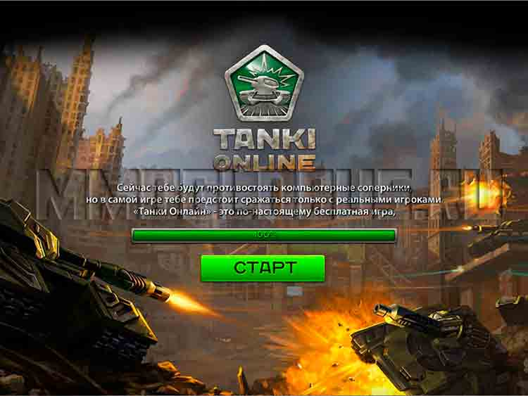 Играть в стрелялки онлайн бесплатно без регистрации сейчас бесплатно гонки роботы играть бесплатно онлайн