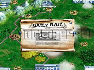 игра про поезда