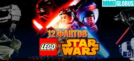 Обзор игры Лего Звездные войны: Пробуждение силы