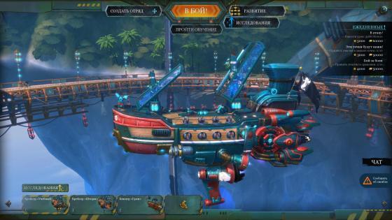 Игровые автоматы слоты играть онлайн