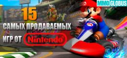 самые продаваемые игры компании Nintendo