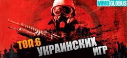 лучшие украинские игры на пк