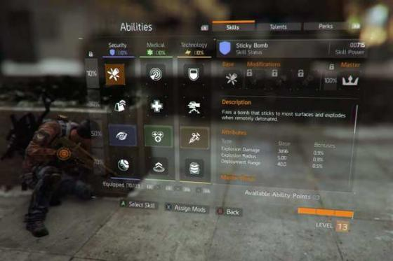 Tom Clancy's The Division быстрые навыки