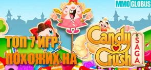 игры, похожие на Candy Crush Saga