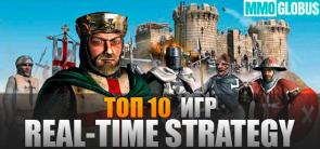 real-time strategy