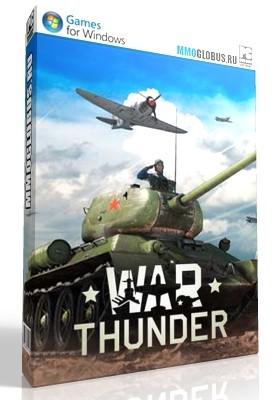 скачать игру war thunder на русском через торрент бесплатно