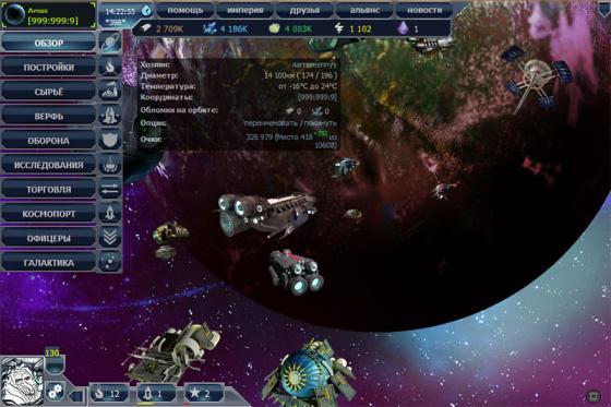 Флеш игры онлайн стратегии на 2 игры крутые гонки 3д онлайн бесплатно